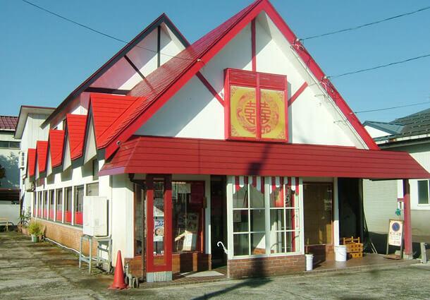 長岡市金子屋下条店|長岡市の美味しい餃子・ラーメン・定食 金子屋