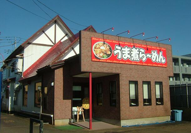 長岡市金子屋蓮潟店|長岡市の美味しい餃子・ラーメン・定食 金子屋