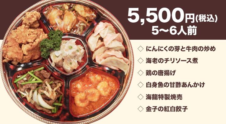 od5500 - 金子屋groupのお知らせ - 長岡市金子屋
